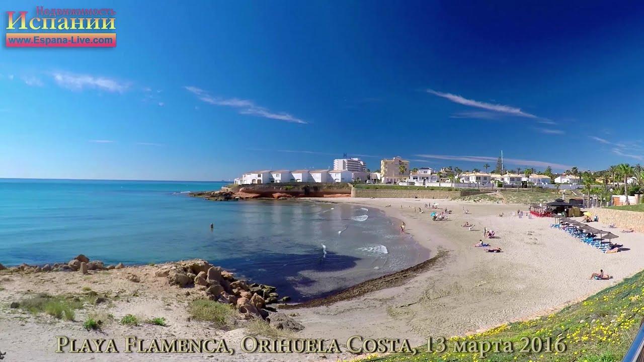 Пляж playa flamenco на карте испании