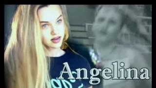 Ангелина Ромоновская Смотри меня в YouTube