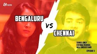 Things only Chennai Makkal will understand Chennai Vs Bengaluru |Ep 3