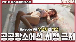 KOREA TOP MAXIM GIRL