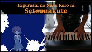 【Higurashi No Naku Koro Ni】~ Setsunakute (Piano Cover)
