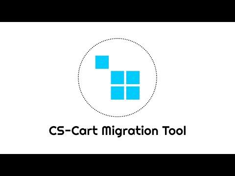 CS-Cart Migration Tool