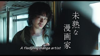 Nuevo Trailer De Character Hikari No Hana