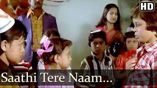 Saathi Tere Naam - Jagdeep - Ustadi Ustad Se - Asha Bhosle - Usha Mangeshkar - Hindi Song