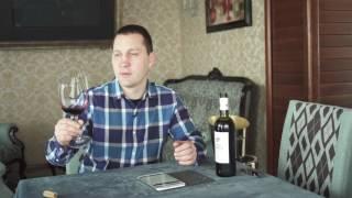 видео Дегустация  вина