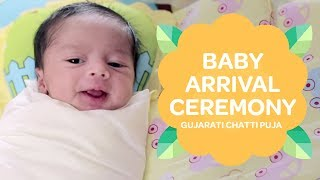 Chatti Puja - Gujarati Naming Ceremony | Baby Arrival Traditions in India