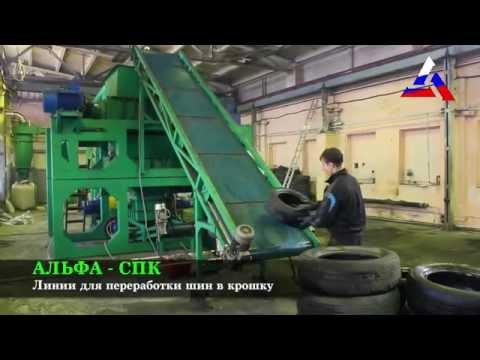Стационарный бетонный завод, бетонный заводиз YouTube · Длительность: 2 мин20 с