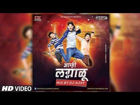 Aamhi Lagnalu  Bouncy Edit   Mix By Dj Ajay   Visual By - Karan Vfx