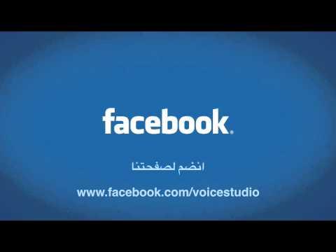 Voice studio -IRAQ- KIRKUK