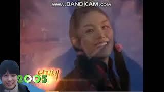 MBC 주말특별기획 신돈 오프닝