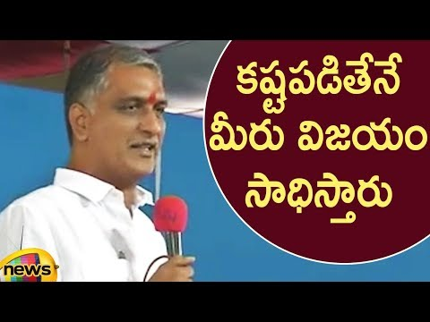 Minister Harish Rao Career Guidance For Students After Launching Job Mela In Siddipet   Mango News