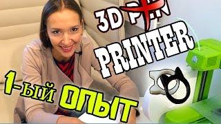 Мой первый опыт 3D ПРИНТЕР печатаем Крутые колечки(конкурс в видео) 3d printer COOL RING -CAT(Мой первый опыт 3D ПРИНТЕР печатаем Крутые колечки(конкурс в видео) 3d printer COOL RING -CAT https://youtu.be/Q4qWPd2hqkU