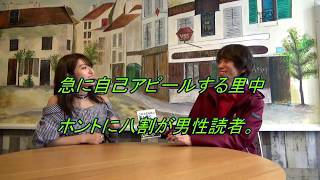 2017年9月20日発売の『このこだわりが男を磨く』(三笠書房)の紹介ビデオ...