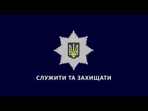 Поліція Одещини: Чоловікові, який під час конфлікту на вул. Успенській вчинив стрілянину, обрано запобіжний захід
