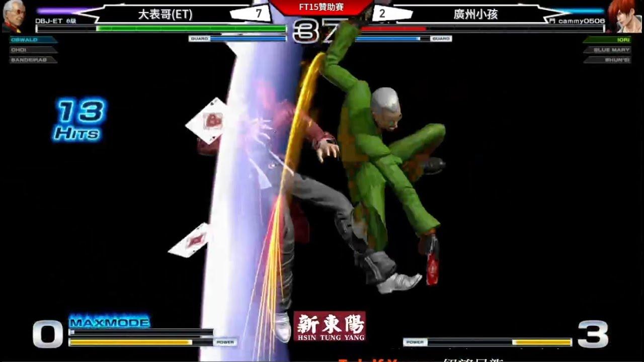 KOF XIV  頂上對決  ET  vs 廣州小孩 FT15(中)  這關鍵的時刻.....跳C打背!!!!