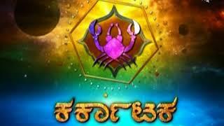 Maharishi Vaani - ಮಹರ್ಷಿ ವಾಣಿ | Devotional Show | Epi 1016 | Sep 06, 2017 | Best Scene | #ZeeKannada