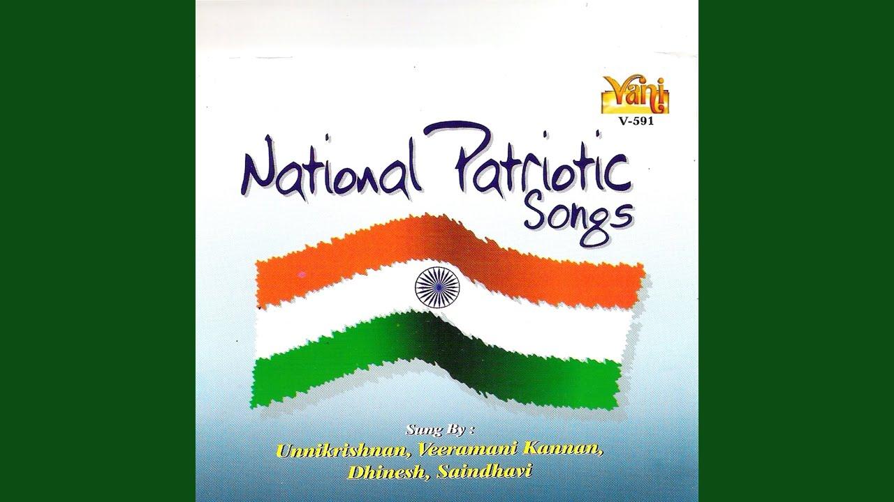 neerarum kadaludutha song mp3
