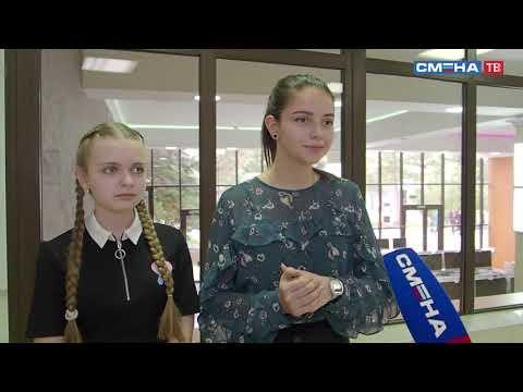 День поэзии во Всероссийском детском центре «Смена»