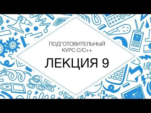 Работа у метро Технопарк, поиск вакансий в Москве - SuperJob