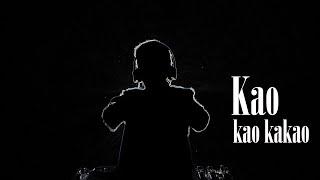 Leb i sol - Kao kakao (Official lyric video)