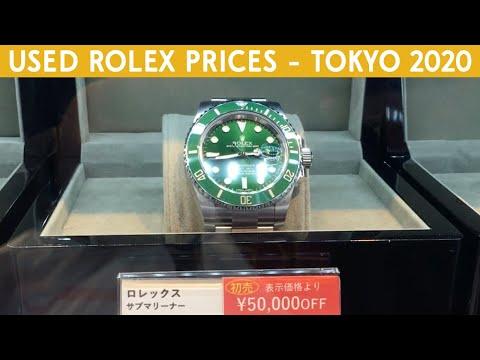 USED ROLEX PRICES 2020 TOKYO JAPAN - Rolex Hulk, Pepsi, Coke & More
