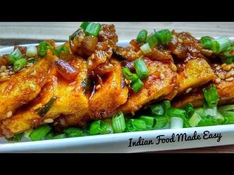 Access youtube spicy tofu recipe by indian food made easy tofu paneer recipe in hindi burmese forumfinder Images