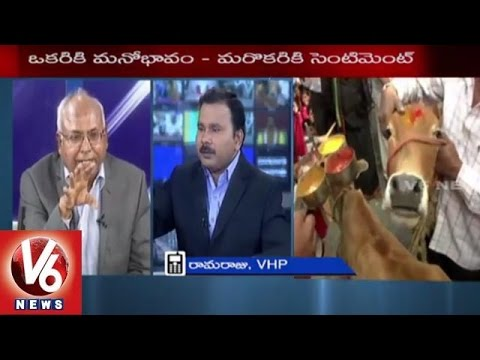 Special Discussion On Beef Festival | Prof Kancha Ilaiah | 7PM Discussion | V6 News