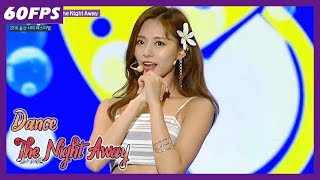 60FPS 1080P | TWICE - Dance the Night Away, 트와이스 - Dance the Night Away Show Music Core 20180728