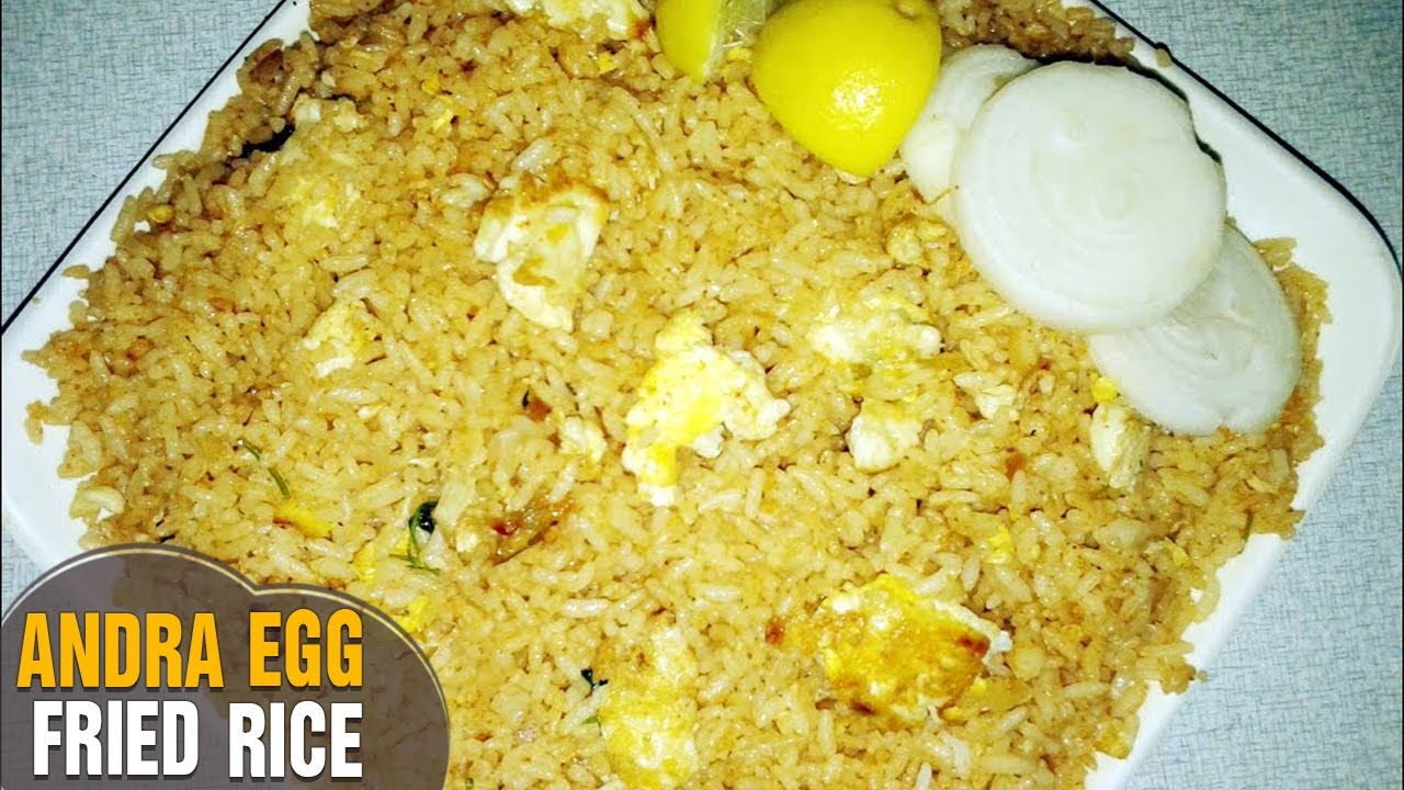 Andhra egg fried rice simple easy recipe fast food item street andhra egg fried rice simple easy recipe fast food item street food recipe youtube forumfinder Choice Image
