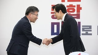 3월 7일 황교안 당대표 민갑룡 경찰청장 접견