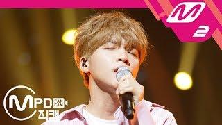 [MPD직캠] 정세운 직캠 '20 Something' (JEONG SEWOON FanCam) | @MCOUNTDOWN_2018.7.26
