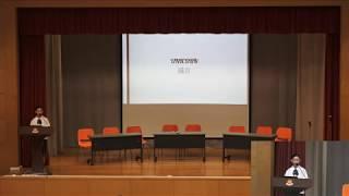 Publication Date: 2019-10-08 | Video Title: 2019-10-03 佛教茂峰法師紀念中學 學生會諮詢大會