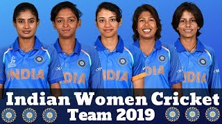 Indian Women Cricket Team 2019   Team India Women Squad