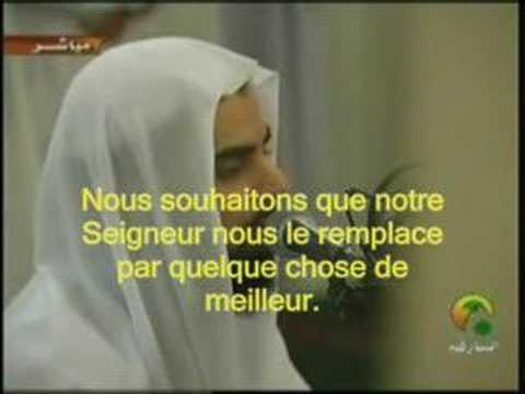 Sourate El Qalam recitée par El bukhaatir