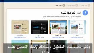 Create Blog شرح انشاء مدونة Blogger