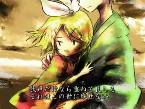身投げ岬 / Minage Misaki, two lovers' point (Kagamine Rin and Len)