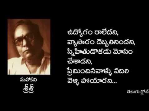 Maha Kavi Sri Sri Motivational Quotes Youtube