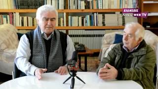 Παυλικιανοί και Βογόμιλοι σε Βαλκάνια και Κιλκίς-Eidisis.gr webTV
