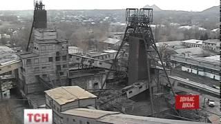 Україна купуватиме вугілля на окупованих територіях Донбасу лише у держпідприємств(UA - Україна купуватиме вугілля на окупованих територіях Донбасу лише у держпідприємств. Про це заявив керів..., 2014-11-06T07:51:52.000Z)
