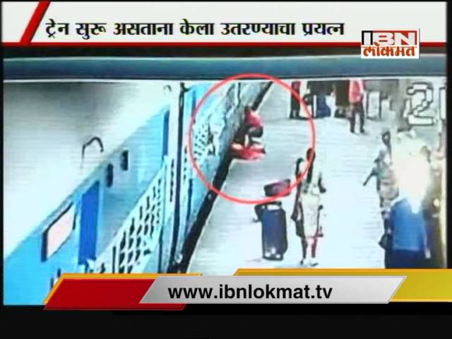 Borivali  Train Accident CCTV Footage, woman died