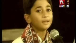 Kandi Na Singri By Fayaz Ali Rind  Full HD Official Video