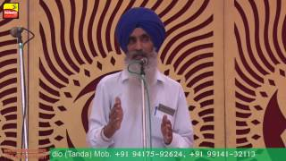 Kandhala Jattan ਕੰਧਾਲਾਂ ਜੱਟਾਂ ( ਹੁਸ਼ਿਆਰਪੁਰ ) ਸਾਲਾਨਾ ਬਰਸੀ ਸਮਾਗਮ  | FULL HD | -  2016 Part 5th