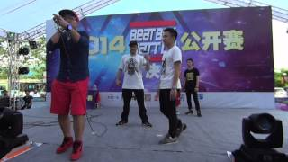 Zhang Ze vs Heartgrey - Final - Chinese Beatbox Battle