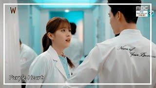 Eğlenceli Kore Klip - Aşık Olmak