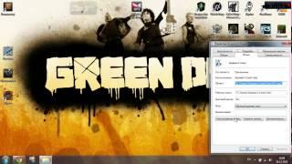 Как убрать лаги в играх с поддержкой Uplay: Assassin's Creed 4,Far Cry 4, и многих других!(, 2014-12-24T14:30:13.000Z)