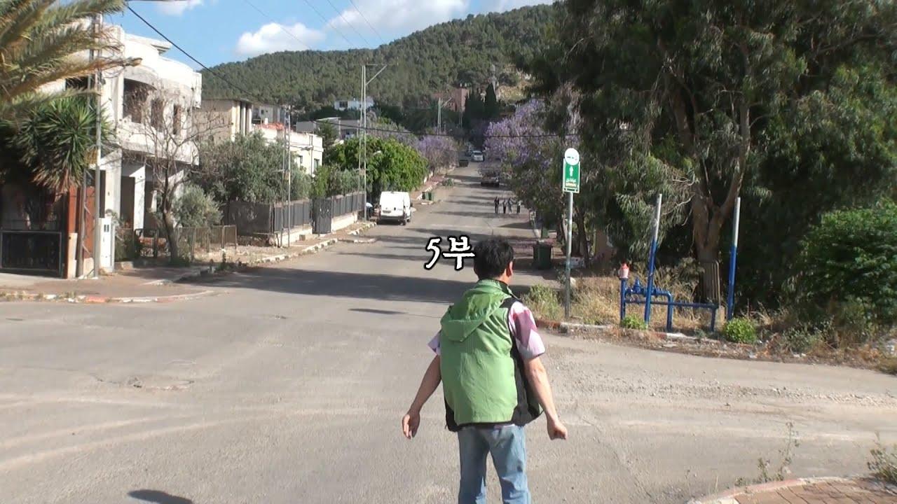 5부 예수님의 여정 Official : 김우현 감독의 이스라엘 성지순례다큐