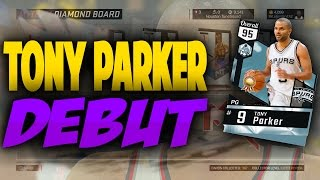 CRAZY DIAMOND TONY PARKER DEBUT! - NBA 2K17 MYTEAM GAMEPLAY!