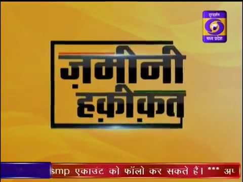 Social Security Pension Scheme - Ground Report from Umaria in Madhya Pradesh