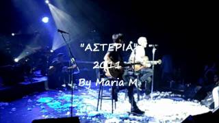 Download Stelios Rokkos & Dimos Anastasiadis (medley 2) live @ asteria MP3 song and Music Video