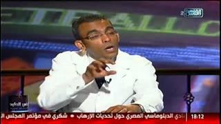 الناس الحلوة | بتشوف الدنيا أحلى مع د. وليد إبراهيم . د. يسرى الحميلى الحلقة الكاملة 18 يناير